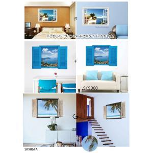 ウォールステッカー silkyroom トリックアート 窓 選べる7種類 新作 ws-012 壁シール インテリアシール 壁紙 賃貸 装飾 ウォールデコ 送料無料|siruki|04