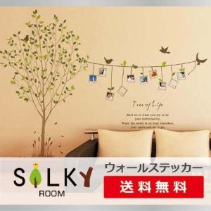 (サイズMツリーオブライフステッカー) ws-016送料無料 小さいサイズ ウォールステッカー ウォールペーパー シールウォールペーパー シールフォトフレーム|壁|siruki