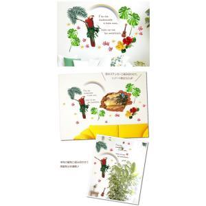 silkyroom ウォールステッカー ( ハワイアンパラダイス ) 50*70cm 夏 ハワイ 送料無料(シルキー完全オリジナル) | トイレ 文字 英字 英文 カフェ キッチン ア|siruki|03