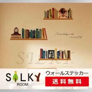 (カラフルなブックシェルフ) ウォールステッカー ウォール ステッカー シール 北欧 激安 自然 はがせる 壁紙 壁シール 子供にも安心♪本/本棚/時計|siruki