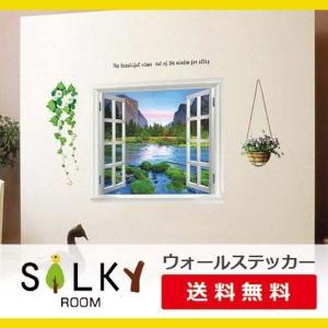 (リバーサイド) ウォールステッカー ウォール ステッカー シール 北欧 激安 自然 はがせる 壁紙  子供にも安心♪窓/川/自然|siruki