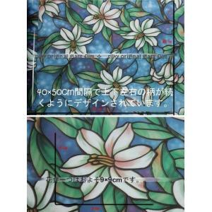 A [のり不要]《ブルーフラワー》 ステンドグラス風ガラスフィルム1メートル幅2種類 窓飾りシート シール 目隠し はがせる 防水 断熱 ガラスフィルム 送料無料 ||siruki|03