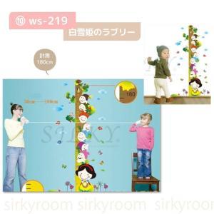 silkyroom/(ミッキーミニー身長計) ウォールステッカー ウォール ステッカー シール 北欧 激安 はがせる 壁紙  ディズニー/ドナルド/身長/子供部屋|ウオール|siruki|11
