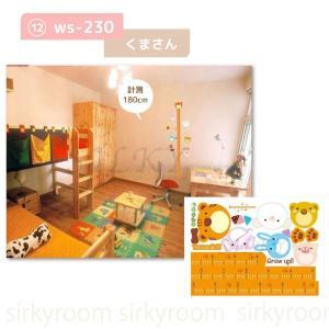 silkyroom/(ミッキーミニー身長計) ウォールステッカー ウォール ステッカー シール 北欧 激安 はがせる 壁紙  ディズニー/ドナルド/身長/子供部屋|ウオール|siruki|13