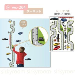 silkyroom/(ミッキーミニー身長計) ウォールステッカー ウォール ステッカー シール 北欧 激安 はがせる 壁紙  ディズニー/ドナルド/身長/子供部屋|ウオール|siruki|15