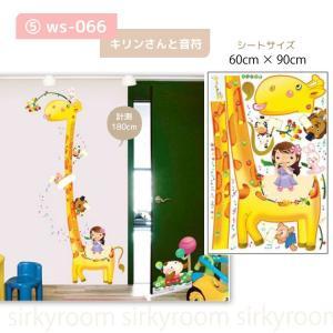 silkyroom/(ミッキーミニー身長計) ウォールステッカー ウォール ステッカー シール 北欧 激安 はがせる 壁紙  ディズニー/ドナルド/身長/子供部屋|ウオール|siruki|06