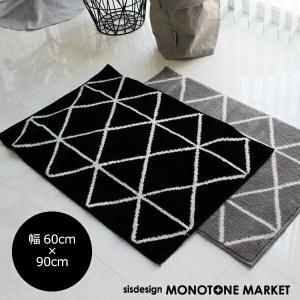 モノトーンラインダイヤモンド キッチンマット 60cm×90cm