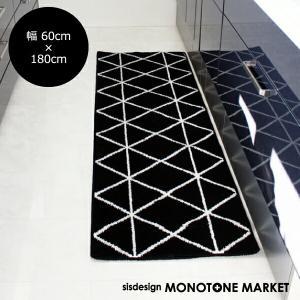 モノトーンラインダイヤモンド キッチンマット 60cm×180cm