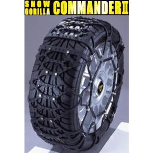《送料無料》京華産業 SNOW GORILLA COMMANDERII タイヤチェーン CM30