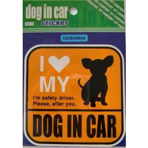 SITオリジナル カーステッカー DOG IN CAR チワワ|sit