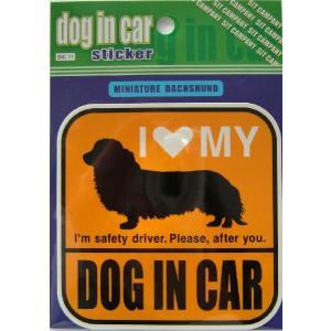 SITオリジナル カーステッカー DOG IN CAR ダックスフンド|sit