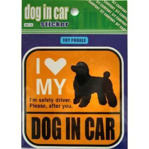 SITオリジナル カーステッカー DOG IN CAR トイプードル|sit