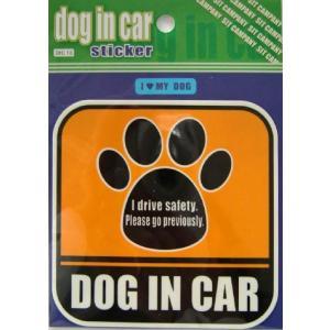 SITオリジナル カーステッカー DOG IN CAR|sit