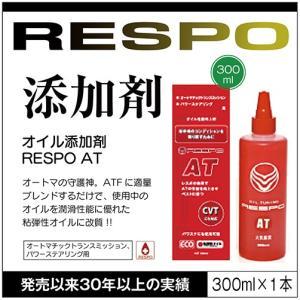 RESPO AT|sit