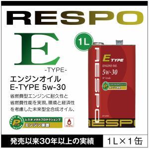 RESPO E TYPE 省燃費型 エンジンオイル レスポ Eタイプ 粘弾性オイル 5W-30 (1L×1缶)|sit