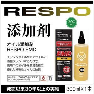 RESPO EMD|sit