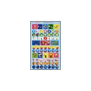 スヌーピーれんしゅうシール 2(GXF01080520)|sitemusicjapan