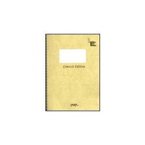 星屑の街/ゴスペラーズ(LPS 347/ピアノ・ピース(ピアノ・ソロ)/オンデマンド) sitemusicjapan