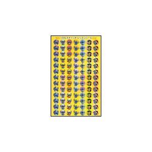 リロ&スティッチ レッスンシール(GXF01082573)|sitemusicjapan
