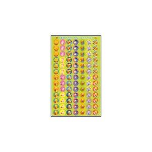 くまのプーさん れんしゅうシール 3(GXF01082574)|sitemusicjapan