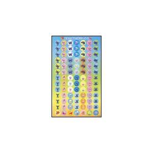 ディズニー スティッチ レッスンシール2(GXF01085202)|sitemusicjapan