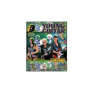 YOUNG GUITAR(ヤング・ギター)2010年05月号(08837/Magazine for Young Guitar Players)|sitemusicjapan