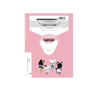 クラリキャットシリーズ 楽譜『恋するフォーチュンクッキー(C...