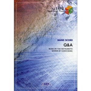 (楽譜)Q&A/B'z (バンドスコアピース BP1493)