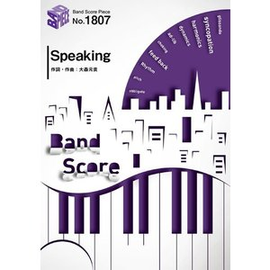 (楽譜)Speaking/Mrs. GREEN APPLE (バンドスコアピース BP1807)|sitemusicjapan