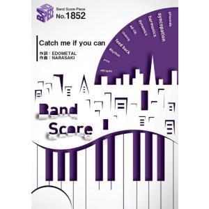 (楽譜)Catch me if you can/BABYMETAL (バンドスコアピース BP1852)|sitemusicjapan