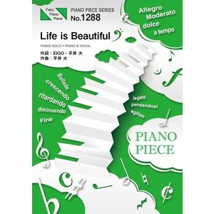 (楽譜)Life is Beautiful/平井 大 (ピアノソロピース&ピアノ弾き語りピース PP1288) sitemusicjapan