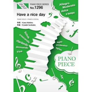 (楽譜)Have a nice day/西野カナ (ピアノソロピース&ピアノ弾き語りピース PP1296) sitemusicjapan