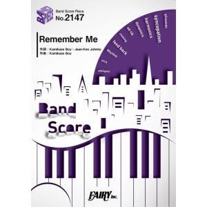 (楽譜)Remember Me/MAN WITH A MISSION (バンドスコアピース BP2147)|sitemusicjapan