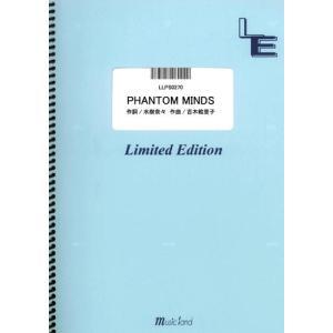 (楽譜)PHANTOM MINDS/水樹奈々 (ピアノソロピース /オンデマンド LLPS0270)|sitemusicjapan