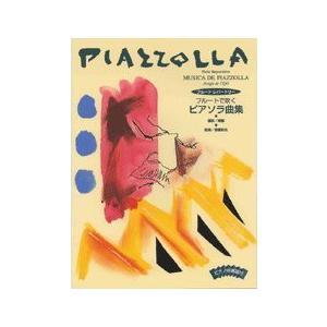 関連words:(株)ヤマハミュージックメディア/