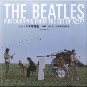 ビートルズ写真集 〜映画『HELP!』の撮影現場から〜/(写真集 /4947817251569)|sitemusicjapan