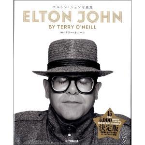 エルトン・ジョン写真集/(写真集 /4947817283034)|sitemusicjapan