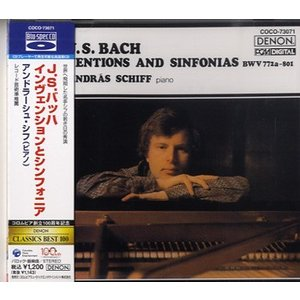 CD シフ/バッハ:インヴェンションとシンフォニア/(CD・カセット /4988001360001)|sitemusicjapan