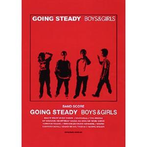 バンドスコア GOING STEADY(ゴーイング・ステディ)/BOYS & GIRLS(エレキギタ...