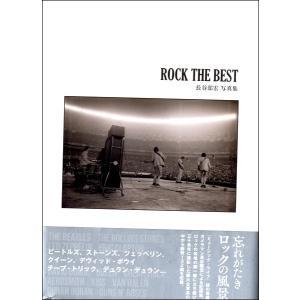ROCK THE BEST 長谷部宏写真集/(写真集 /9784401622887)|sitemusicjapan