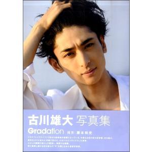 古川雄大写真集 Gradation/(写真集 /9784401622917)|sitemusicjapan