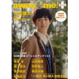 ムック awesome! Plus/(ムック・雑誌(その他) /4997938636899)【お取り寄せ商品】|sitemusicjapan