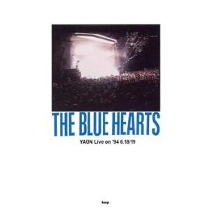 バンドスコア THE BLUE HEARTS YAON Li...