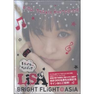 LiSA トラベル・フォトブック 『BRiGHT FLiGHT@ASiA』/(写真集 /9784789736510)|sitemusicjapan