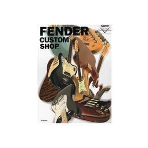 ムック FENDER CUSTOM SHOP/フェンダーカスタムショップ/(ムック・雑誌(LM系) /9784845617852)|sitemusicjapan