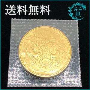 純金 20g 天皇御在位60年記念貨幣 金貨 昭和61年 10万円金貨 K24 中古 送料無料