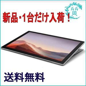 新品 マイクロソフト Surface Pro 7 VDH-00012 12.3インチ Core i3...