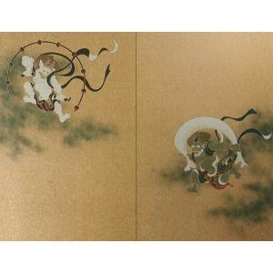 壁画風壁紙 風神・雷神の図 (洋金屑) 裏面糊なし 幅184cm×高さ235cm (かべ紙/クロス//張替) siturai
