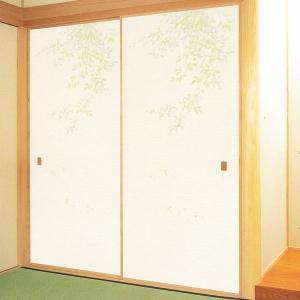 一般織物ふすま紙 No.826 1枚物 (襖紙/襖/ふすま/おしゃれ/モダン/張替) siturai