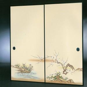 高級織物襖紙 伝統手加工襖絵 No.184 2枚組 (襖/ふすま/ふすま紙/山水画/張替)|siturai